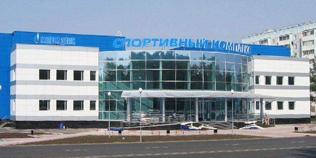 Sportski centar - Boguljma