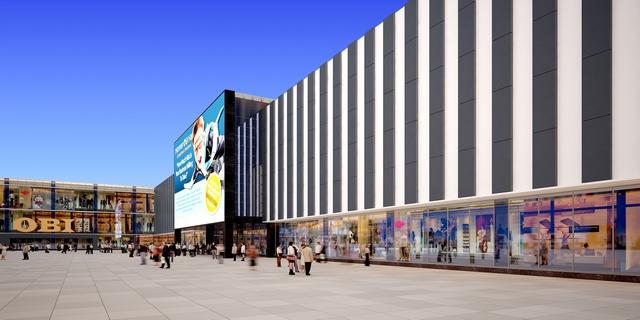 Riga Mall - Moscow